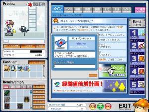 20061118024218.jpg