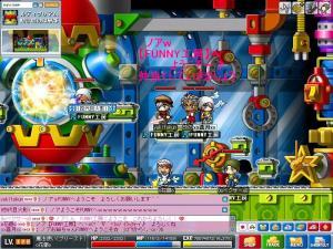 20061120202812.jpg