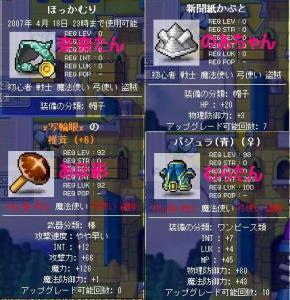 20070120003838.jpg