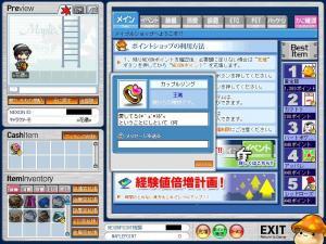 20070315161109.jpg