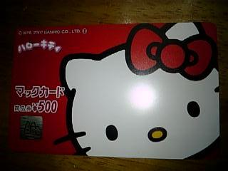 キティマックカード