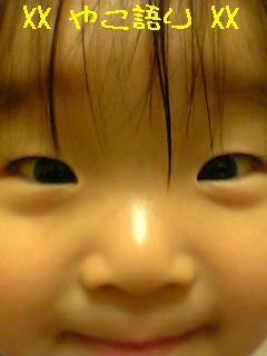 2007年の姫2