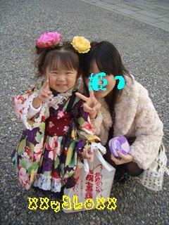 姫2 & 姫1