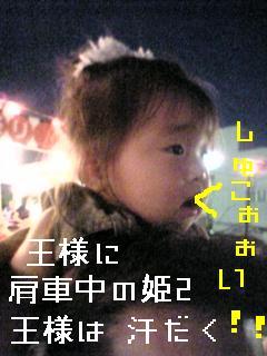20060813233845.jpg