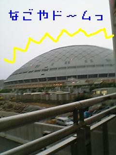 名古屋DOME!!