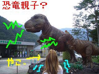 やこ。と恐竜!