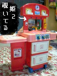 姫1のお古のキティちゃんキッチン♪