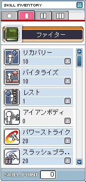純鉾(1次スキル)