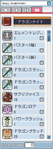 純鉾(3次スキル)