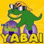 自転車サークル「チームYABAI」