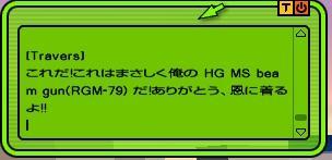 hg-trade02.jpg
