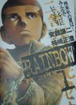 RAINBOW-1s.jpg