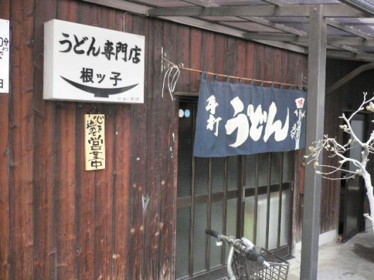 第12弾讃岐うどんツアー06