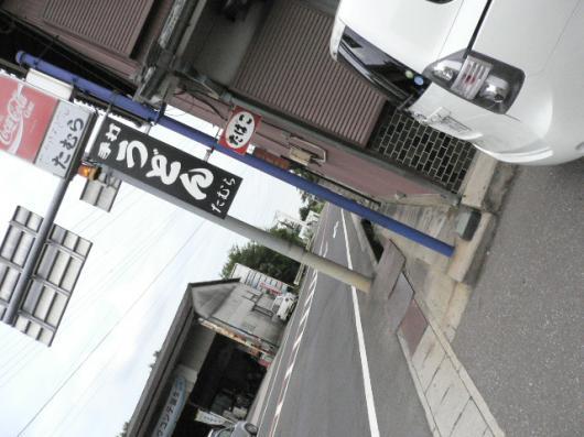 20090807平日ツアー05