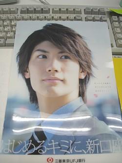 miura-clearholder.jpg