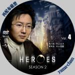 HEROES4.jpg