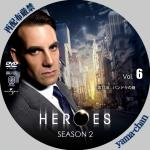 HEROES6.jpg