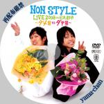 NONSTYLElive2008.jpg