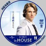 drhouse1-11.jpg