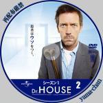 drhouse2.jpg