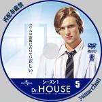 drhouse5.jpg