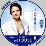 drhouse6.jpg
