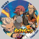 inazuma2.jpg