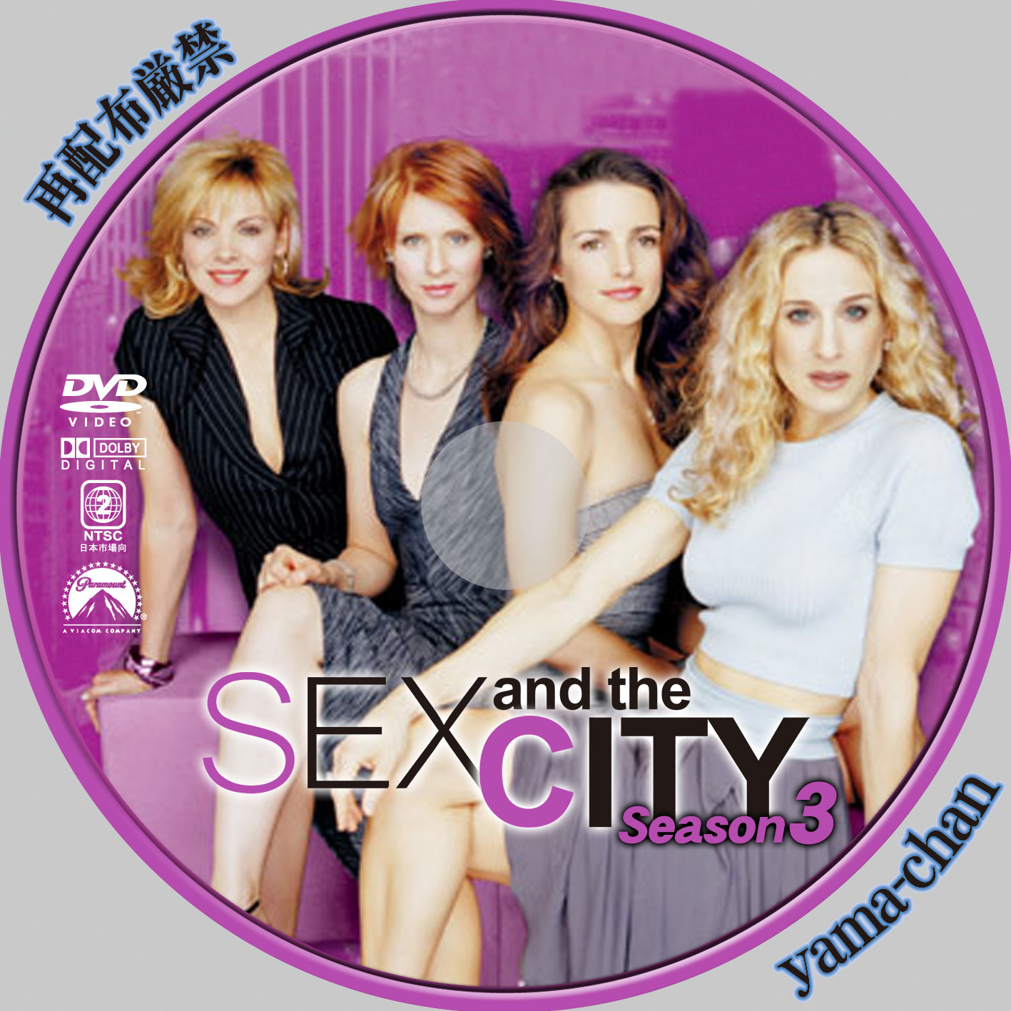 sex and the city series episode