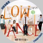 slowdance3.jpg