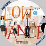 slowdance5.jpg