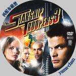 starshiptroopers3.jpg