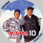 turibaka10.jpg
