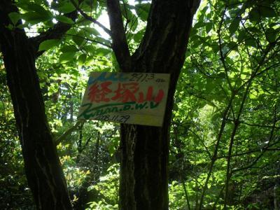 2009-05-10-067.jpg