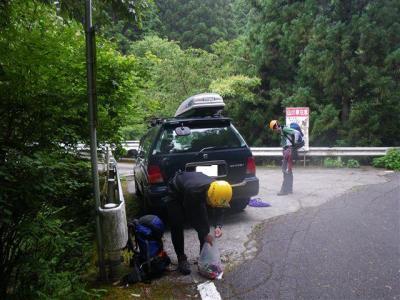 2009-07-05-001.jpg