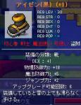 Maple0005_edited.jpg