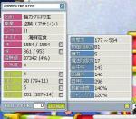 Maple0006_edited.jpg