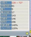 Maple0007_edited.jpg