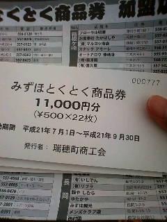 20090701151918
