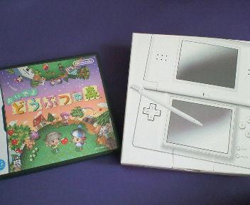 20070216205606