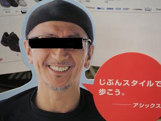 070131dyuke.jpg