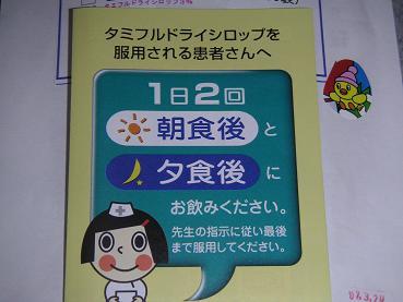 070322tamihuru1.jpg