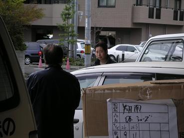 木村会長 & 息子の龍二主任