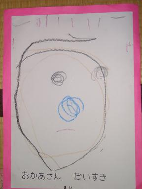 麻依 3歳 母の日の絵