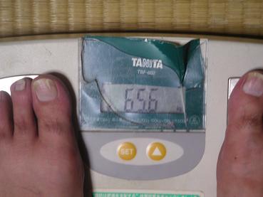 ホントは、65,4kgなんですけど!