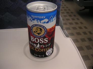 新幹線にて購入