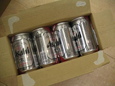 チョッと、開けてみよう! オオ~ッ! ビ、ビールだっ!!