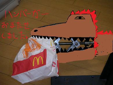 ハンバーガーおませしました!!