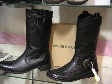 「モード・カオリ」 のブーツも、現品限り!!
