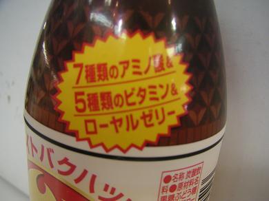 飲めば普通の炭酸飲料です。