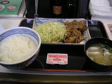 吉野家、豚生姜焼き定食 ¥480